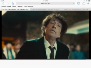 Bob Dylan in Chrysler ad