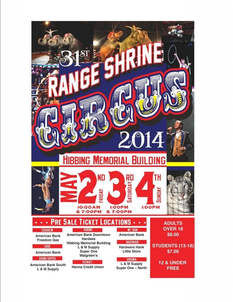 Range Shrine Circus 2014