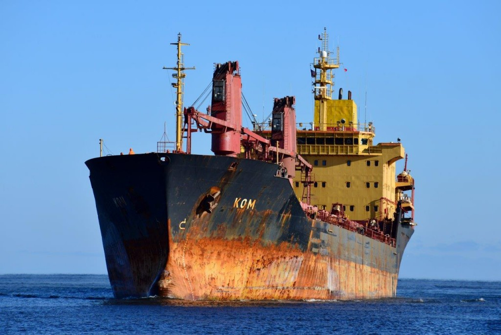The Malta-flagged ocean freighter Kom. PHOTO: Duluth Seaway Port Authority
